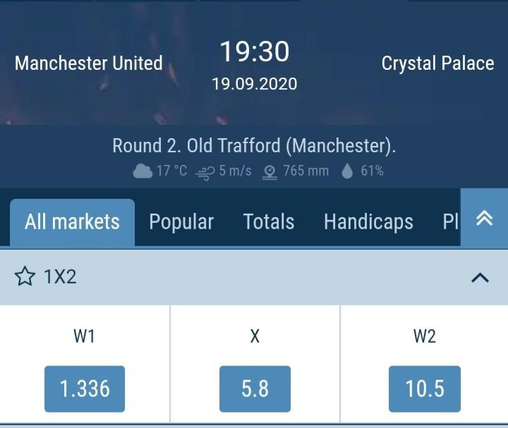 Man United vs Crystal Palace